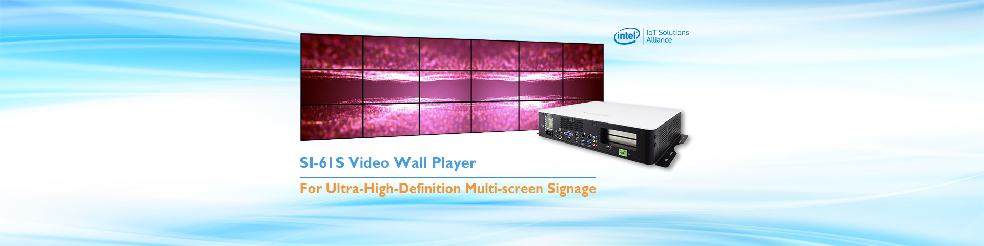 SI-61S Video Wall Player