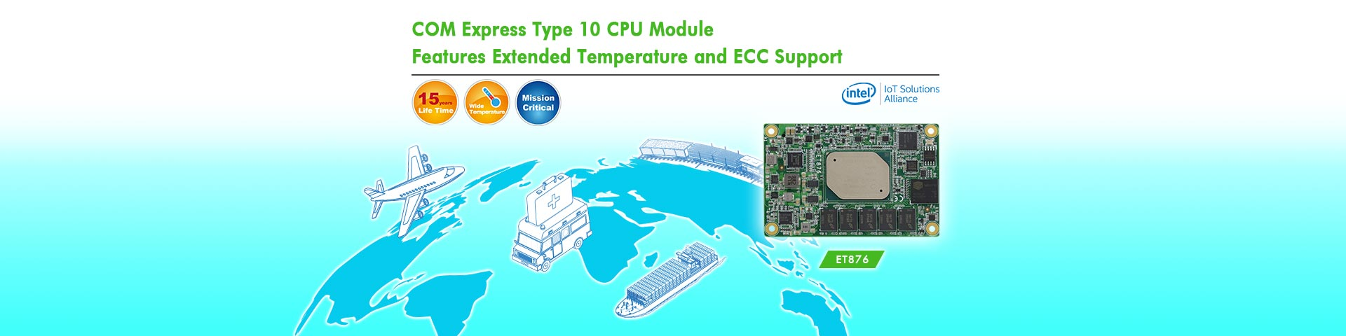COM Express Type 10 CPU Module Features Extended Temperature and ECC Support